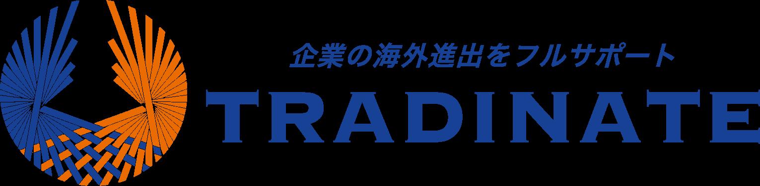 台湾への進出ならトレーディネート株式会社
