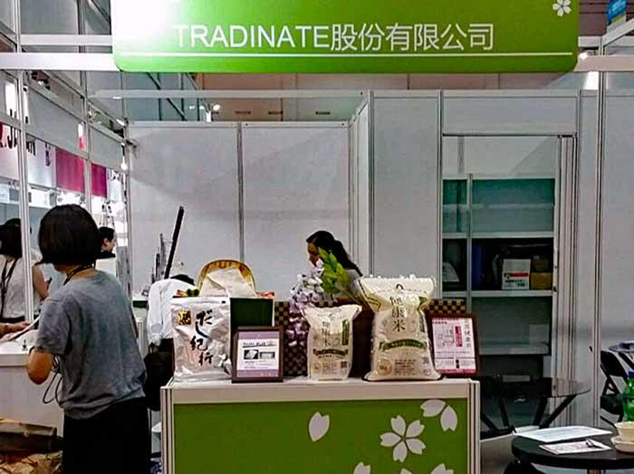 台湾でのビジネス、出展など。