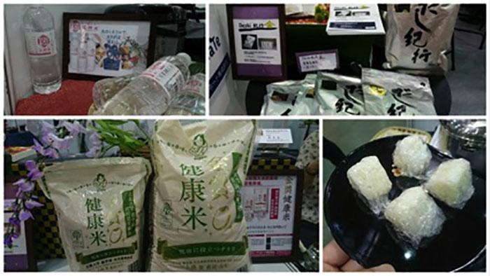 台湾展示会での日本製品