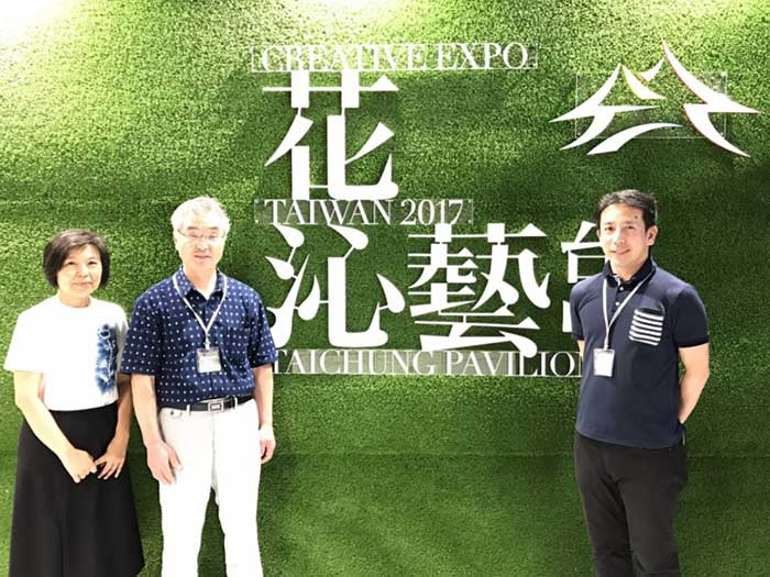2017年の台湾展示会。